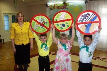 Экология для дошкольников