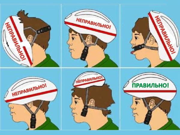 Правила носки шлема