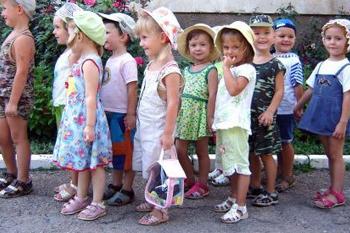 Ожидание очереди в детский сад