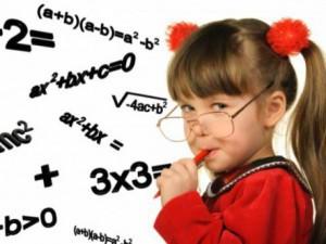 Развитие самоанализа с помощью математики