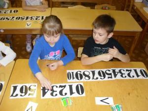 Изучение чисел