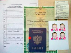 Документы для оформления загранпаспорта ребенка