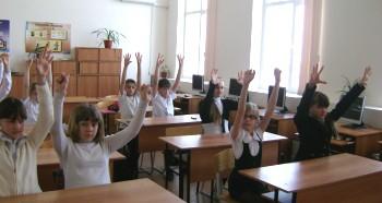 Физкультминутки для школьников
