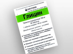 Снотворное Глицин