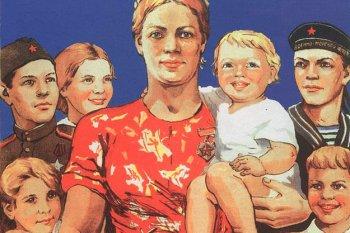 Мать-героиня