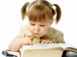 Нахождение слов в книжке