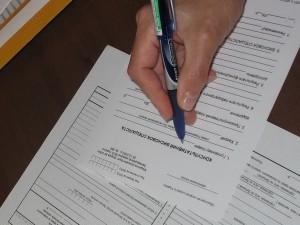 Оформление медицинских документов для установления факта инвалидности