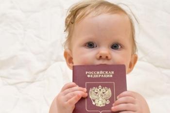 Вписывание ребенка в паспорт